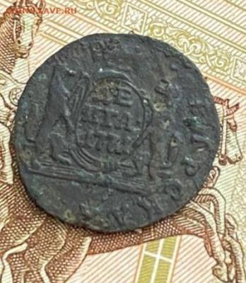 деньга 1771 оценка - 2222