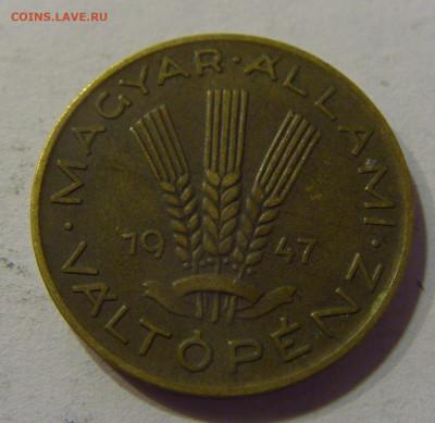 20 филлеров 1947 Венгрия №3 16.06.2021 22:00 МСК - CIMG3564.JPG