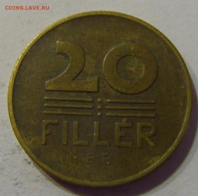 20 филлеров 1947 Венгрия №3 16.06.2021 22:00 МСК - CIMG3562.JPG