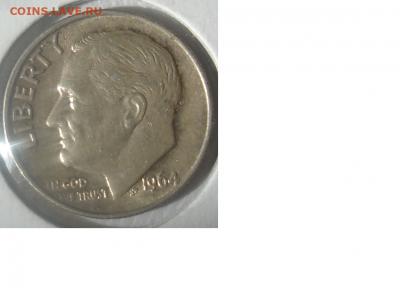 Монеты США. Вопросы и ответы - Дайм 1964 а