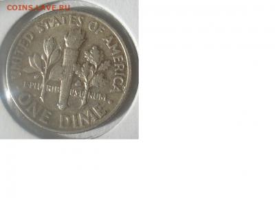 Монеты США. Вопросы и ответы - Дайм 1964 б