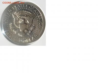 Монеты США. Вопросы и ответы - Кеннеди 1967 б