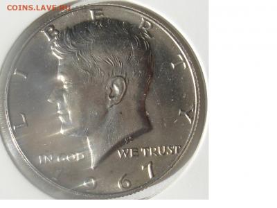 Монеты США. Вопросы и ответы - Кеннеди 1967 а