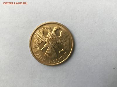 Оценка 5 рублей 1992 года Л - image