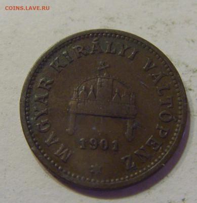 1 филлер 1901 Венгрия №3 16.06.2021 22:00 МСК - CIMG3924.JPG