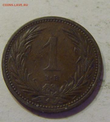 1 филлер 1901 Венгрия №3 16.06.2021 22:00 МСК - CIMG3922.JPG