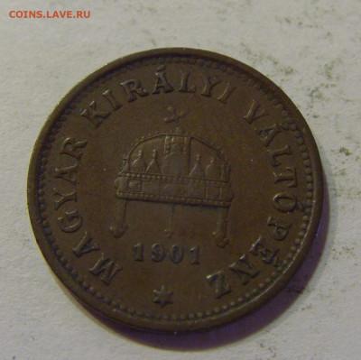 1 филлер 1901 Венгрия №4 16.06.2021 22:00 МСК - CIMG3928.JPG