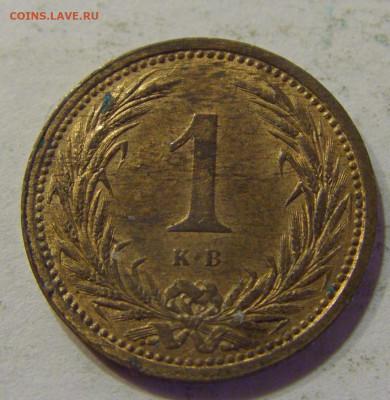 1 филлер 1902 Венгрия №3 16.06.2021 22:00 МСК - CIMG3930.JPG