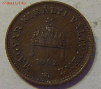1 филлер 1902 Венгрия №4 16.06.2021 22:00 МСК - CIMG3936.JPG