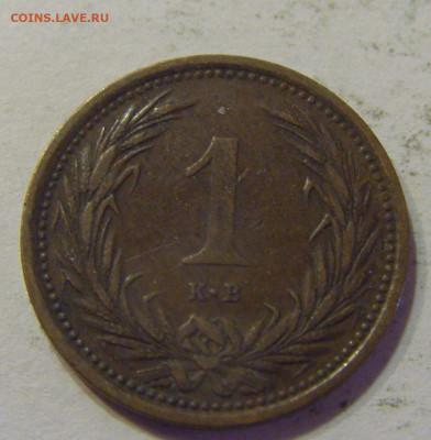 1 филлер 1902 Венгрия №4 16.06.2021 22:00 МСК - CIMG3934.JPG