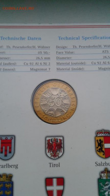 Биметалл Австрия 50 шиллингов 1998 Председательство Австрии - bimetall_avstrija_50_shillingov_1998_predsedatelstvo_avstrii_v_es_buklet (2)