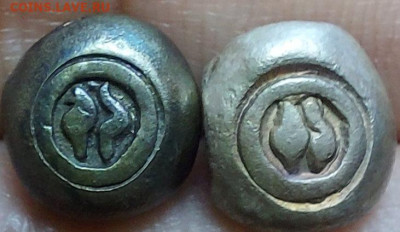 Монеты Тайланда - 198742444_2930152830600841_2218174231801081607_n