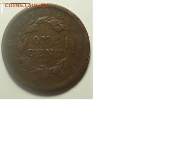 Монеты США. Вопросы и ответы - 1 цент 1835 б