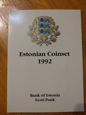 Годовой набор Эстония 1992 до 22-00 14.06 - IMAG1771