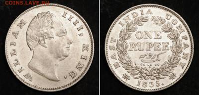 Много монет на подлинность и оценку (2) - 1 Рупия