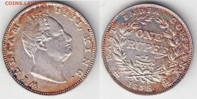 Много монет на подлинность и оценку (2) - rupee 1835
