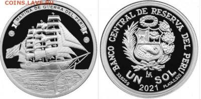Монеты с Корабликами - 2.JPG