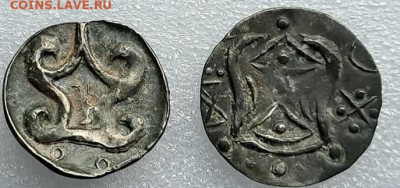 Монеты Тайланда - 186549913_2566109633684362_6861001080327648068_n