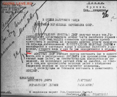 10 рублей 1898 г. Казаков В.В. - СЛЕД ХОЖДЕНИЯ