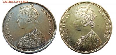 Много монет на подлинность и оценку (2) - рупия1