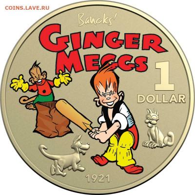 Кошки на монетах - 2021-1-1.JPG