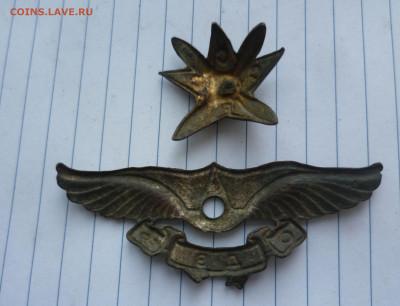 знак ОДФ СССР с остатками эмалей - 3-одвф