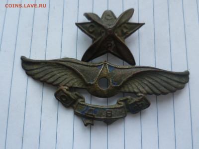 знак ОДФ СССР с остатками эмалей - 2-одвф