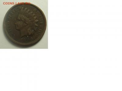 Монеты США. Вопросы и ответы - 1 цент 1890 а