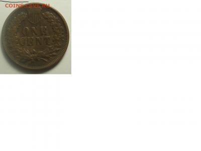 Монеты США. Вопросы и ответы - 1 цент 1890 б