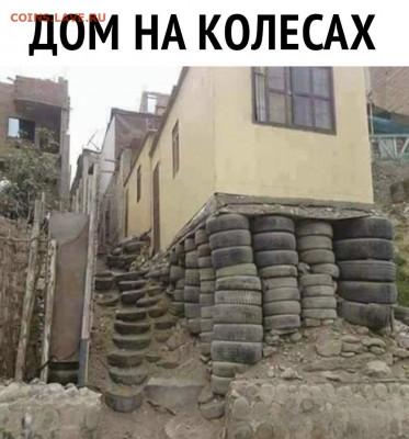 юмор - De6dF6KGYo8