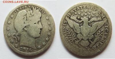Монеты США. Вопросы и ответы - 1916