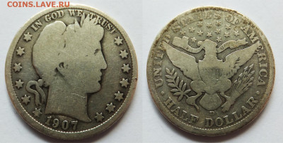 Монеты США. Вопросы и ответы - 1907