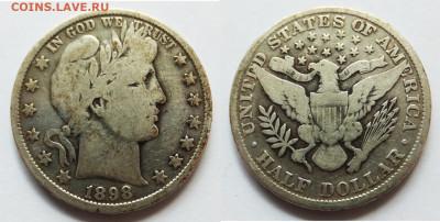 Монеты США. Вопросы и ответы - 1898