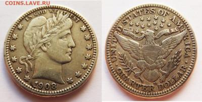 Монеты США. Вопросы и ответы - 1908
