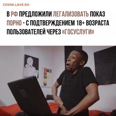 юмор - BUpM5Hlpxj8