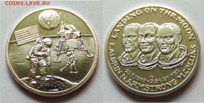 Монеты США. Вопросы и ответы - медаль