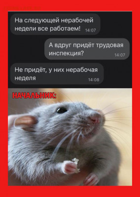 юмор - Безимени-1