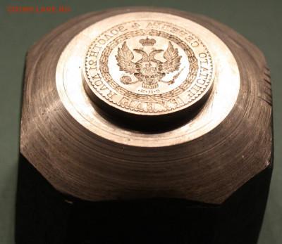 Константиновский рубль - 004 Рубль Константина - штемпель реверса
