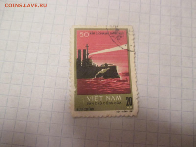 Вьетнам 1967 год. ( ММ ) . - IMG_0450.JPG