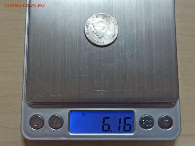 10 рублей 1899г (подделка тех лет?) - IMG_20210617_155926