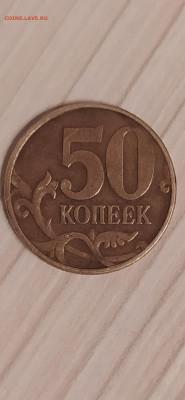 50 копеек 2002 - Screenshot_2021-06-21-22-42-11-730_com.miui.gallery
