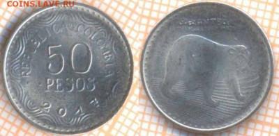 Колумбия 50 песо 2017 г., до 05.07.2021 г. 22.00 по Москве - Колумбия 50 песо 2017 639