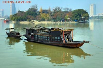 Монеты с Корабликами - Озеро Наньху в г. Цзянсин