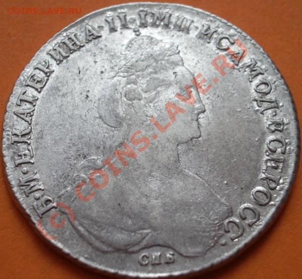 Рубли 1782года - 82- 001