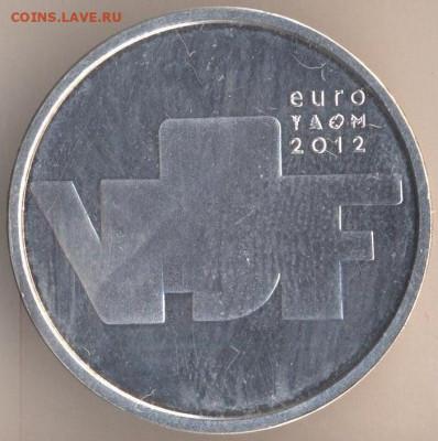 Монеты с самым уродливым дизайном - 95