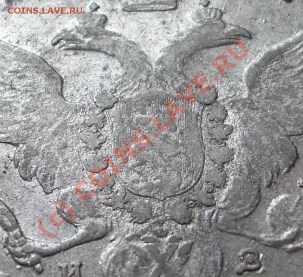 Рубли 1782года - 82- 005