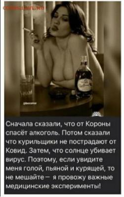 юмор - Безымянный