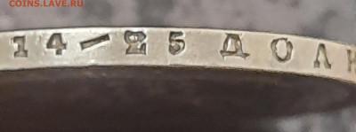 1 рубль 1877г HI - 20210701_170258