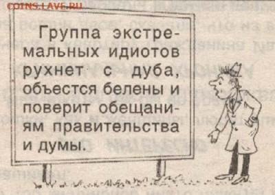 """сделаете прививку от """"короновируса""""? - 0 Экстремальные"""