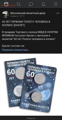 Серия «Российская (Cоветская) мультипликация» - Screenshot_20210702_001640